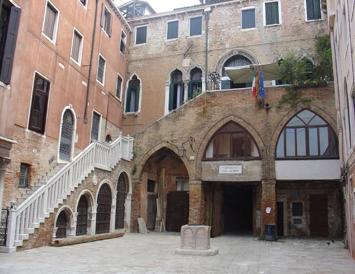 Campiello Remer, Venice